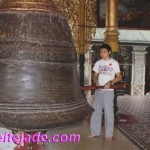 12. The Bronze Bell At The Shwedagon Pagoda