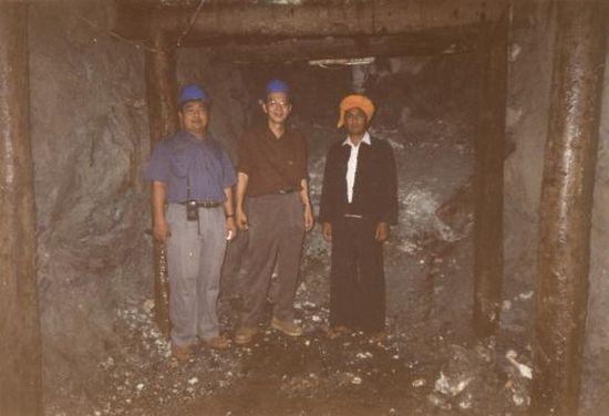 Underground-700ft-jade-mines