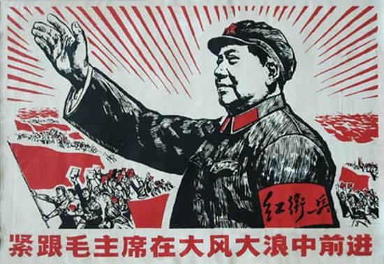 mao-propaganda-posters1