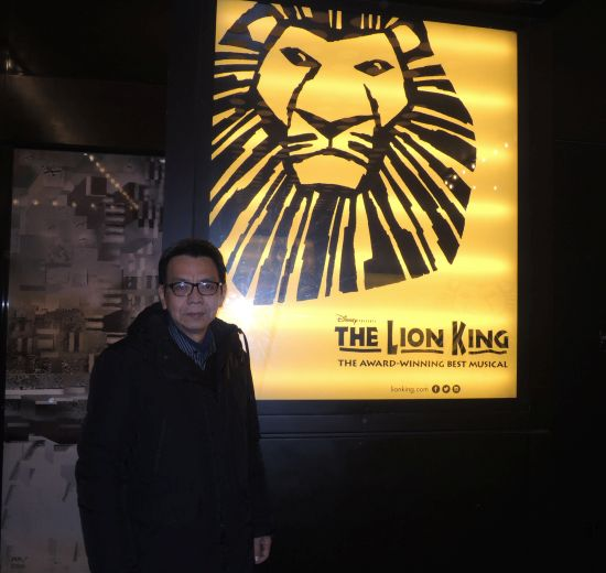 The Lion King - Musical at Times Square, NYC
