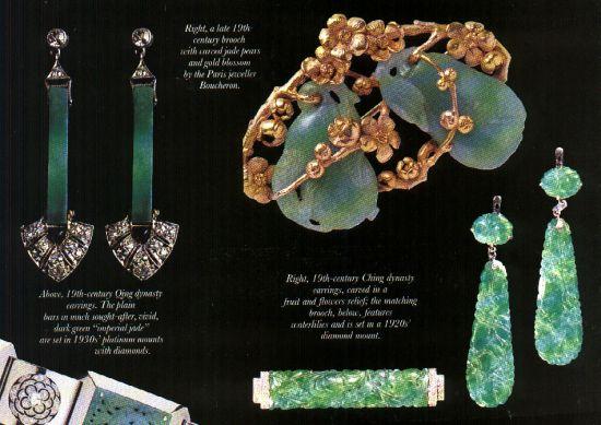 Jade pieces of Empress Cixi